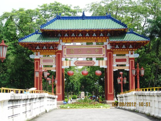 Zhongshan Park Shantou All You Need To Know Before You