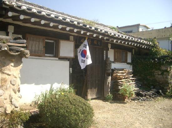 Sa Rang Chae Guesthouse: 사랑채 게스트하우스