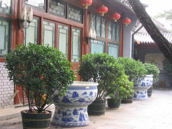Haoyuan Hotel: Quit innercourt