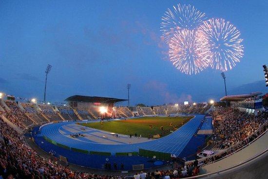 Zawisza Stadium