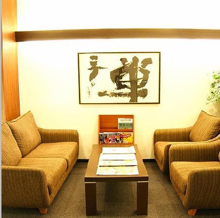 Hotel Abest Kochi: ホテルアベスト高知