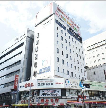 Hotel Abest Naganoekimae: ホテルアベスト長野駅前