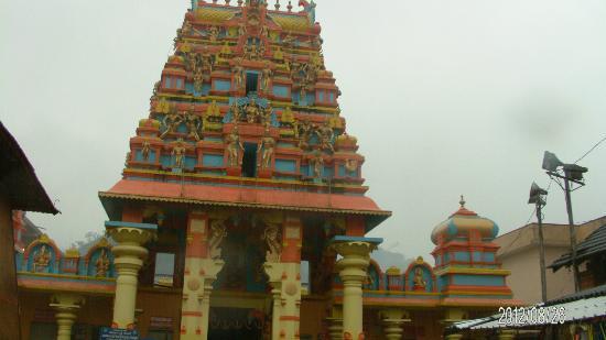Subramanya, India: Temple entrance