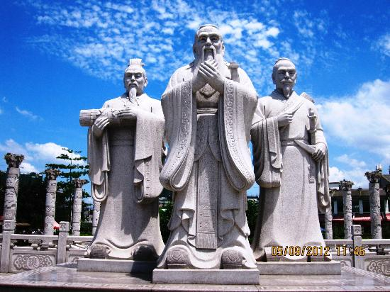 Jieyang Palace: Confucius and 2 others