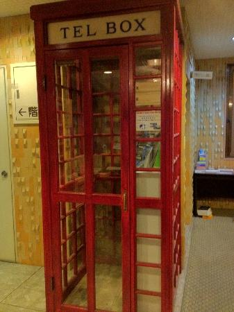 Juyoh Hotel: Phone booth