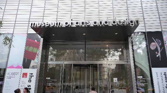 Museum of Arts and Design : Entrance