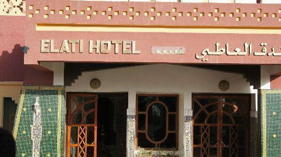 El Ati Hotel : l entrée