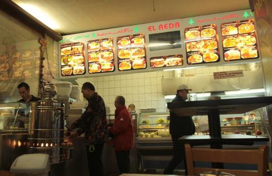 El Reda Restaurant e.K: menu