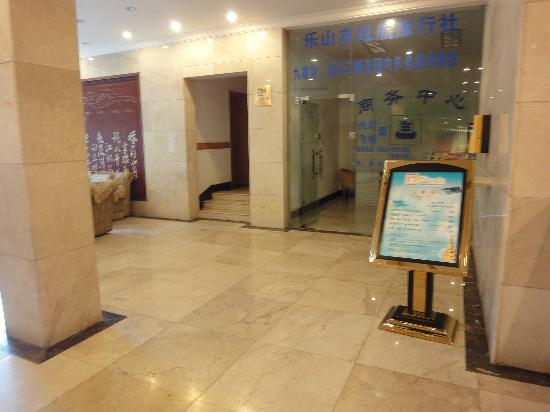 Xiongxiu HNA Express Hotel Emei : lobby