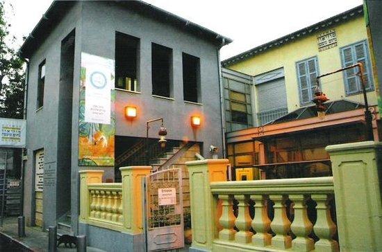 Nachum Gutman Museum