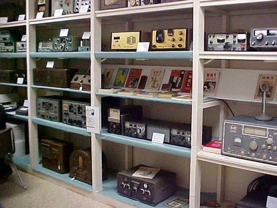 The Southern Appalachian Radio Museum Photo