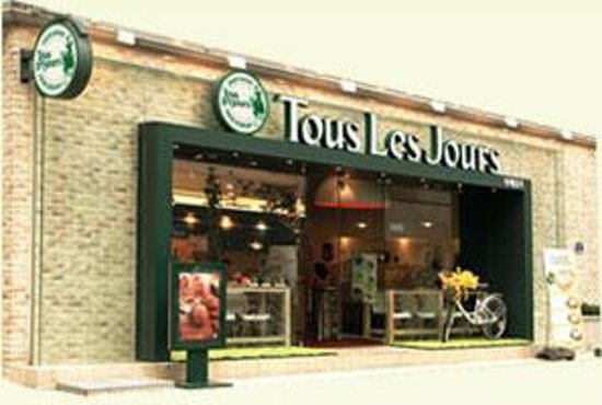 tous les jours seokchon station store seoul restaurant reviews phone number photos. Black Bedroom Furniture Sets. Home Design Ideas