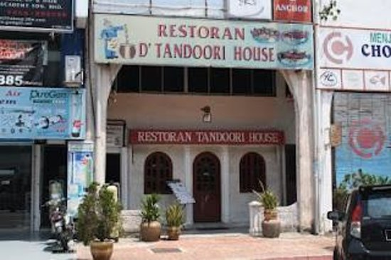 Restaurant D' Tandoori House Photo