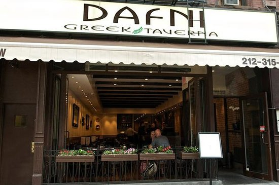 Dafni Greek Taverna