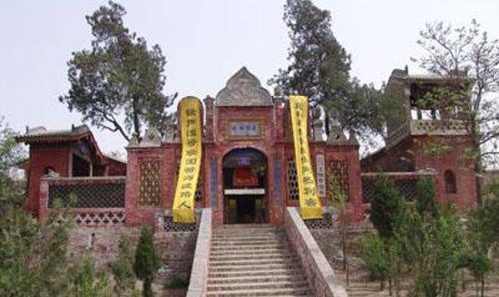 Foto de Hancheng Museum