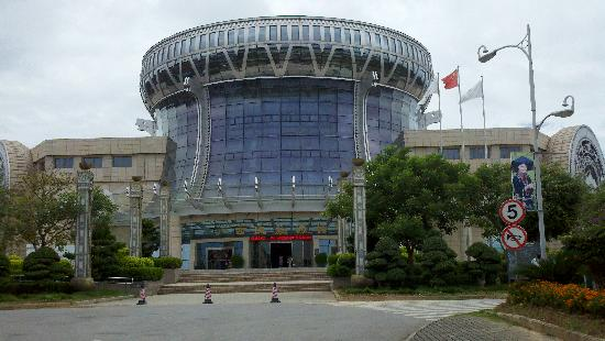 ‪Guangxi Museum of Nationalities‬