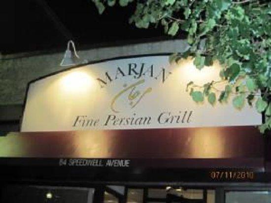 Foto de Marjan Fine Persian Grill