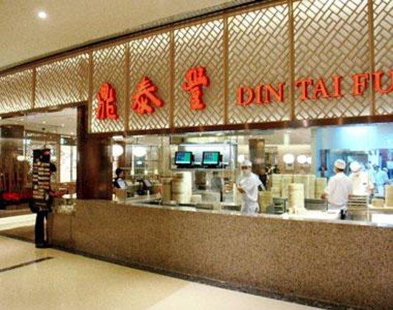 Din Tai Fung (RWS Branch), Singapore - Restaurant Reviews