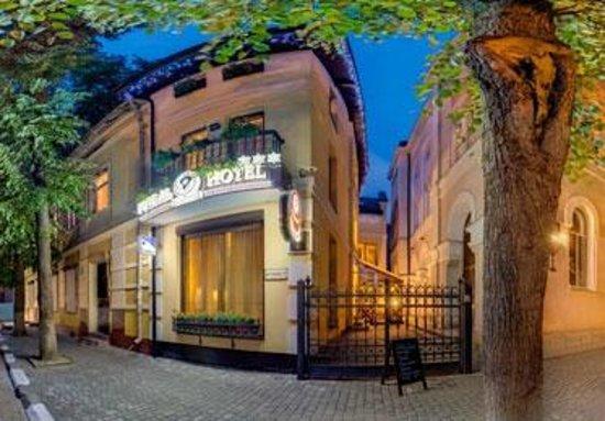 Гостиница-музей Под Тэмплем: Hotel Exterior