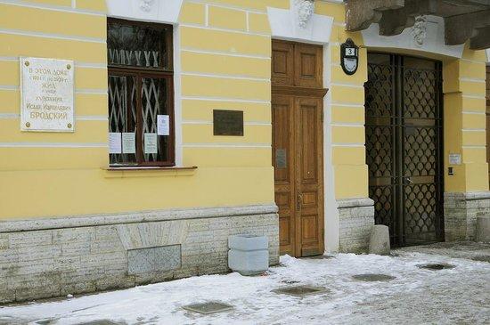House Museum PP Chistyakov