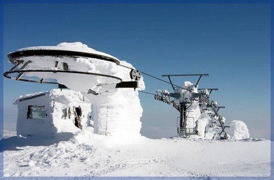 National Snow Center Vasilitsas