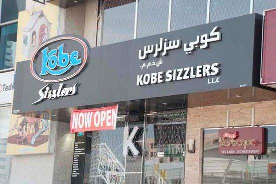 Kobe sizzlers deals