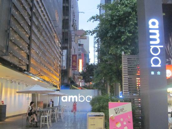 amba TAIPEI XIMENDING: Ground level entrance to the hotel