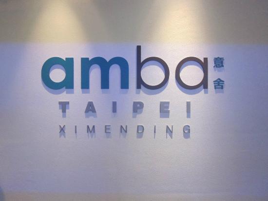 อัมบา ไทเป ซิเหมินติง: Amba Taipei Ximending