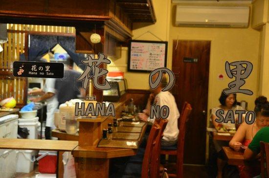Hana no Sato