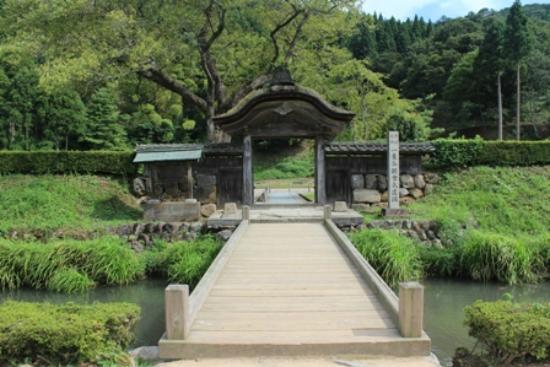 Fukui, Giappone: 朝倉氏遺跡