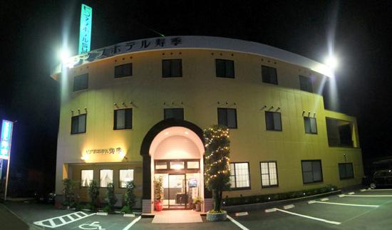 Business Hotel Kotobuki: ビジネスホテル 寿季