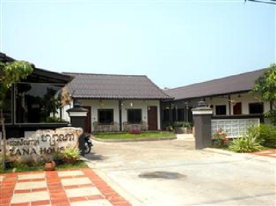 Zana House: Zana Guest house
