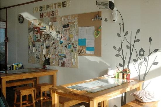 Joseph Tree Guesthouse: 공동시설