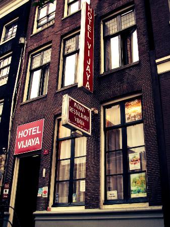 هوتل فيجايا: Hotel Entrance 