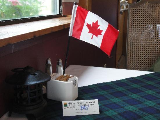 Spruce Hill Resort & Spa: My table on Canada Day.