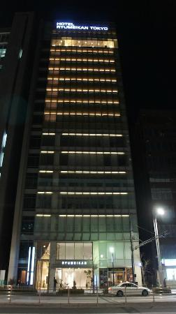 Hotel Ryumeikan Tokyo: Hotel's building