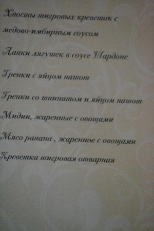 Ukraine Palace Hotel: 8