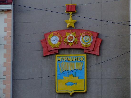 Государственные награды Мурманска на площади Пять Углов