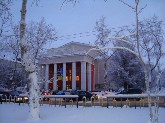 Murmak Regional Drama Theater