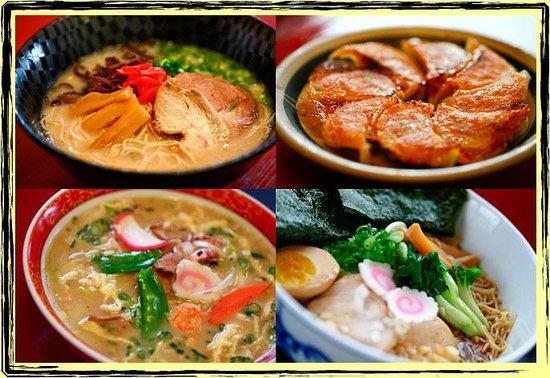 Menya Japanese Noodle Photo