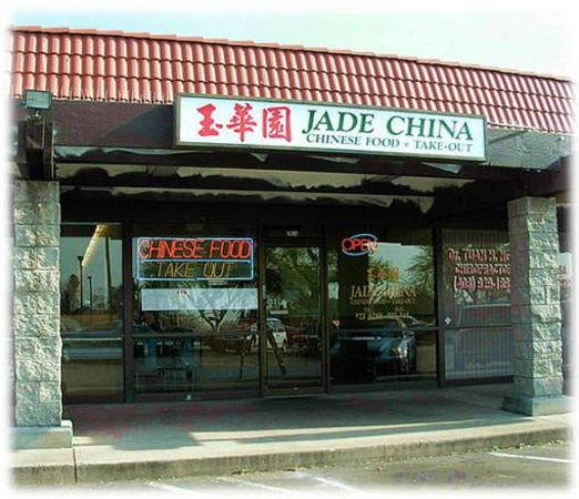 Jade china restaurant san jose restaurant reviews for Romantic restaurant san jose
