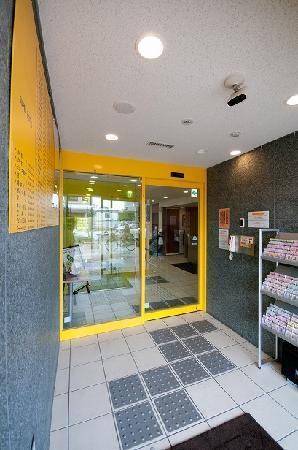 Super Hotel Hirosaki : エントランス