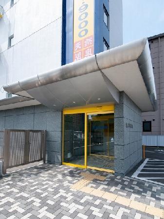 Super Hotel Morioka : 外観