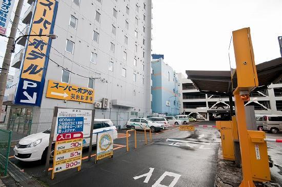 Super Hotel Hachinohe : 駐車場