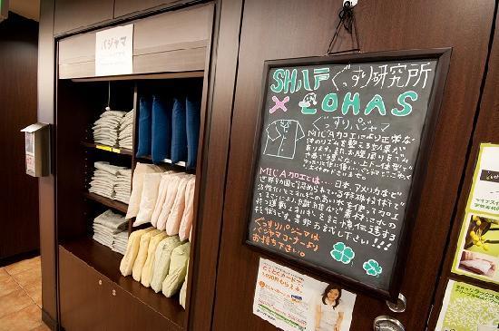 Super Hotel Hachinohe : 枕コーナー