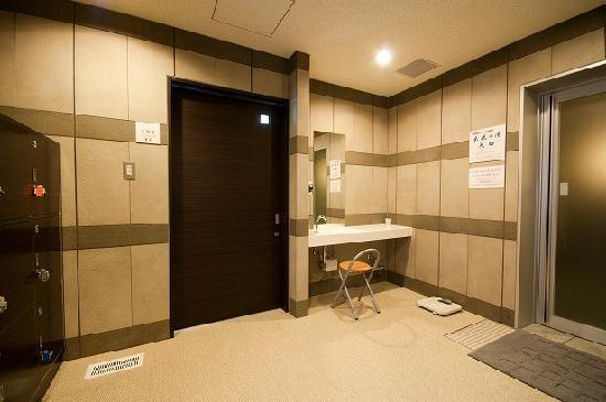 Super Hotel Oyama: 天然温泉