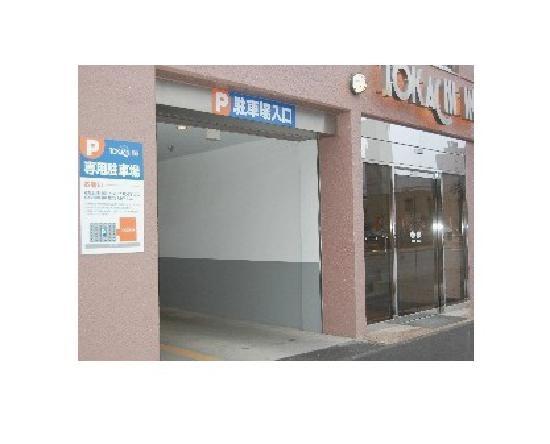 Hotel Tokachi Inn : ホテル 十勝 イン