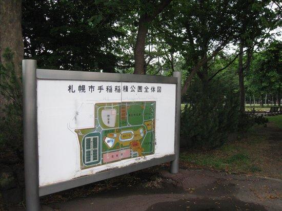 Teine Inazumi Park