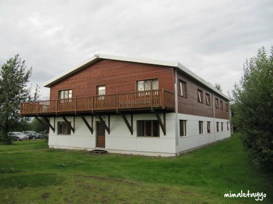 Fosshotel Hekla : Exterior de nuestra habitación