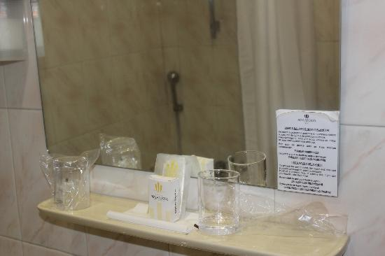 Malaposta: Baño, los detalles eran escasos.